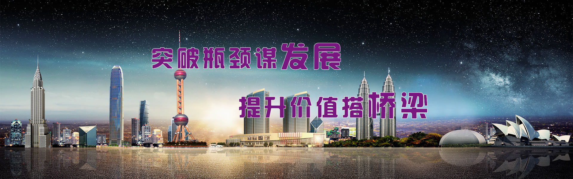 http://www.xmzxfw.cn/data/images/slide/20191020153050_224.jpg